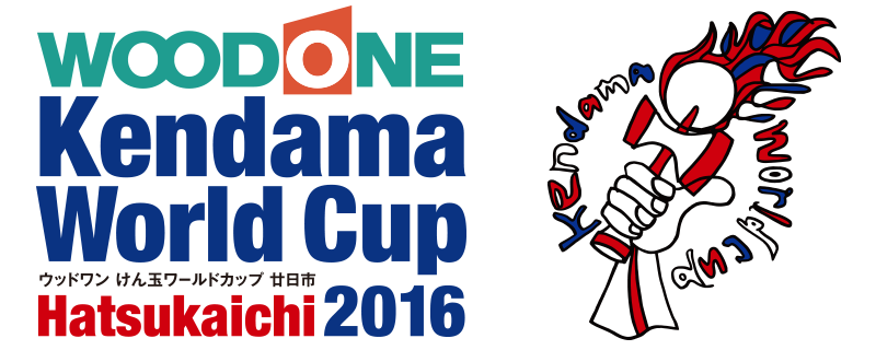 Woodone Kendama World Cup Hatsukaichi 2016