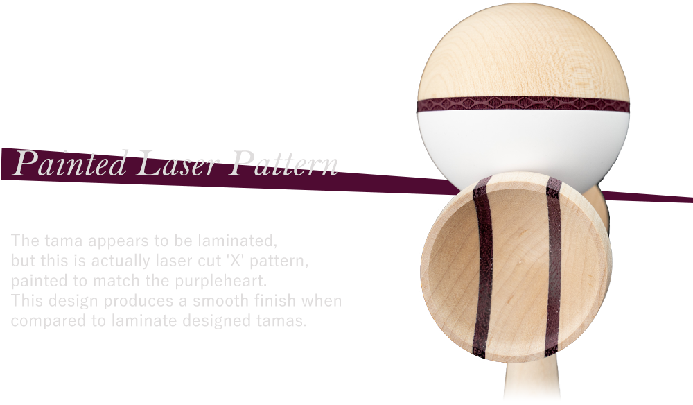 The tama appears to be laminated,  but this is actually laser cut 'X' pattern,  painted to match the purpleheart.  This design produces a smooth finish  when compared to laminate designed tamas.