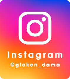GLOKEN公式Instagram。けん玉界の最新情報をお届けします