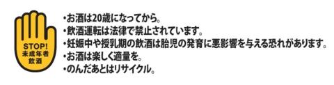 けん玉焼酎リリース(廿日市駅通り商店街より)02