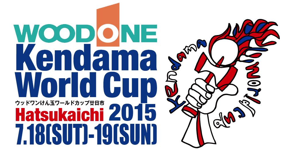 slider_WorldCUP