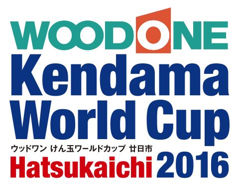 KWC2016_logo