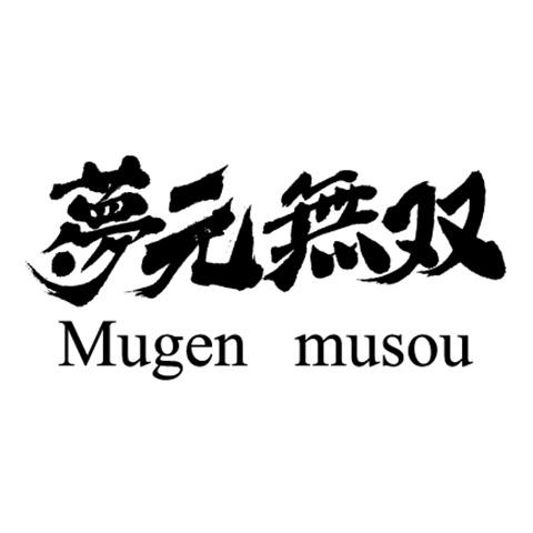 musoulogo