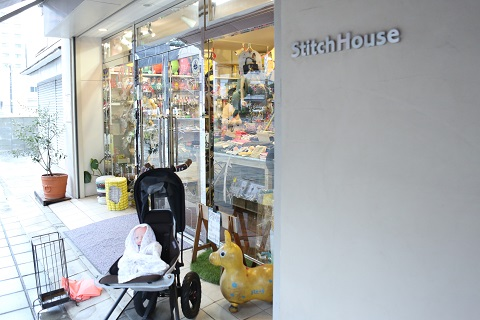 Stitch House (3)