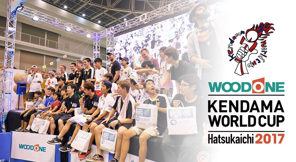 KWC2017_slider