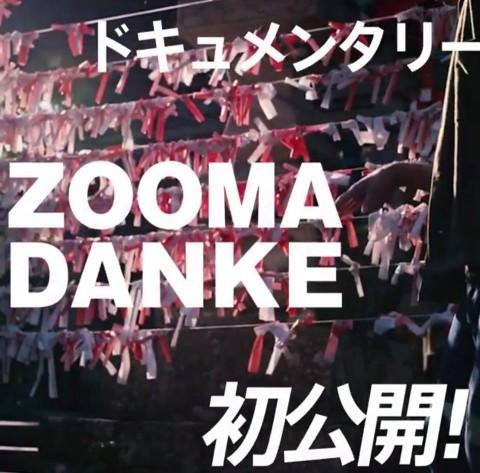 Zoomadanke2