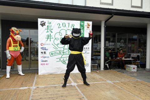 けん玉の日 2018 in 長井